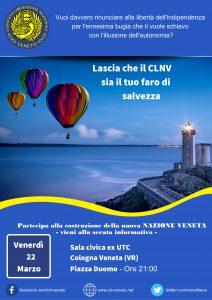 Cologna Veneta (VR) @ Sala civica ex UTC | Cologna Veneta | Veneto | Italia