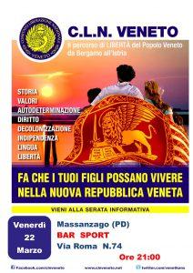 Massanzago (PD) @ Bar Sport | Massanzago-ca' Baglioni | Veneto | Italia